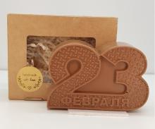 Шоколадное 23 февраля